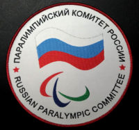 Russia etichetta tessuta Tonda